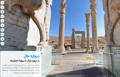 World heritage site of Persepolis